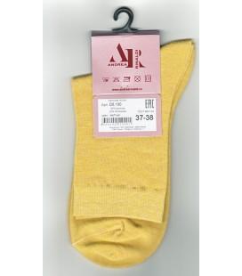 арт. D5.100, цвет: желтый