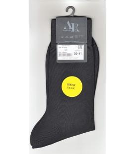 Носки мужские арт. K7000