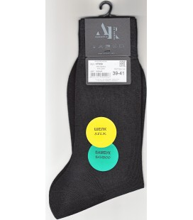 Носки мужские арт. K7009